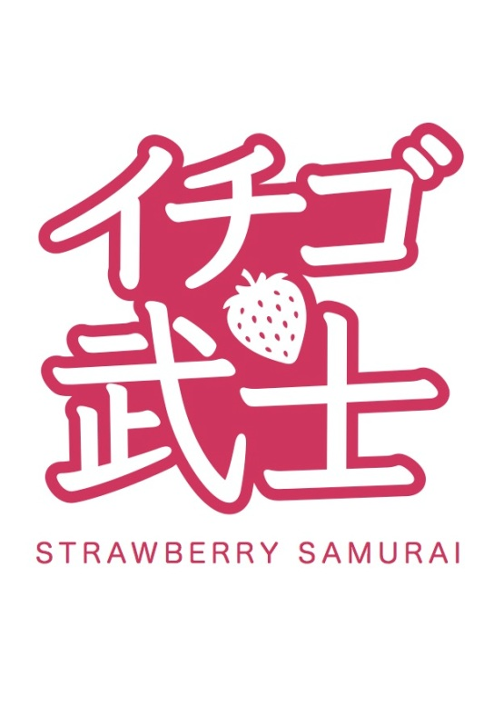 Strawberry Samurai