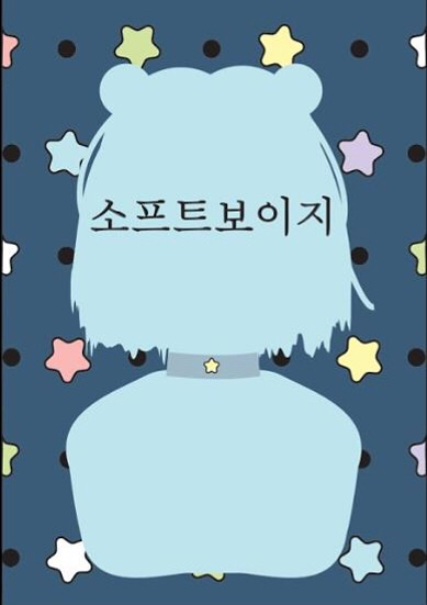 www.instagram.com:softboyji